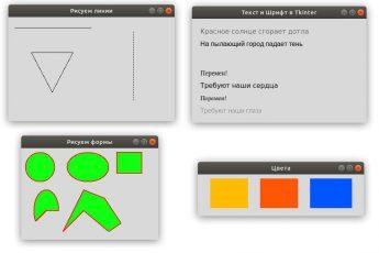 Рисуем линии, прямоугольники, круг и текст в Tkinter