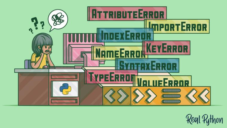 Traceback в Python 3