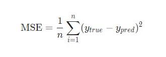 Среднеквадратичная ошибка формула