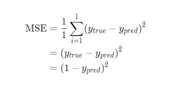 Тренировка нейронной сети формулы