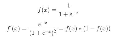 Производная функции сигмоида