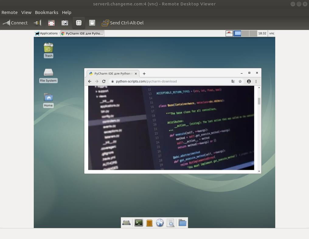 Настройка VNC Ubuntu
