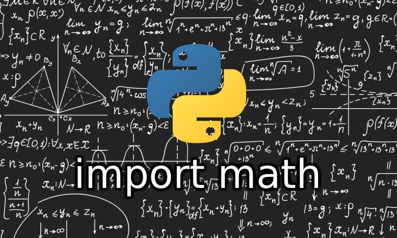 Модуль math на примерах