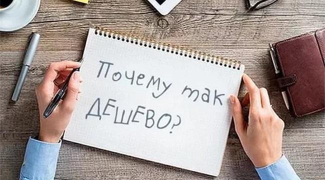 накрутка лайков ВК Дёшево