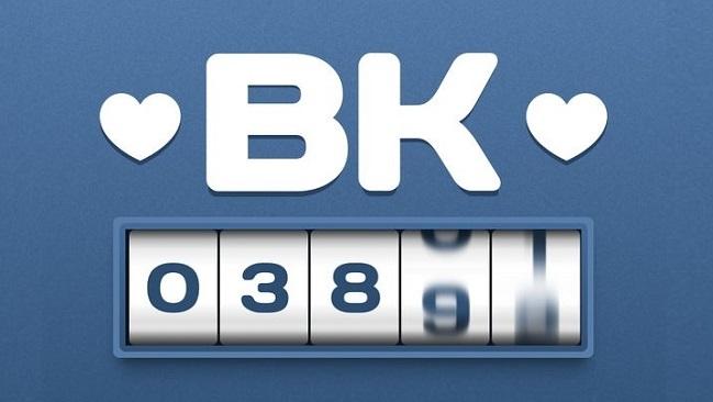 Быстрая накрутка лайков ВК онлайн | Сайты без заданий🥇