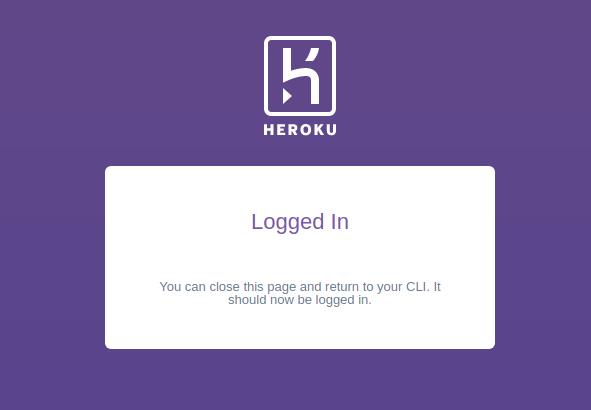 Форма для входа на Heroku